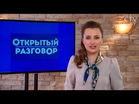 Больничные в Беларуси – как оплачивают и по каким критериям выдают: «Открытый разговор»