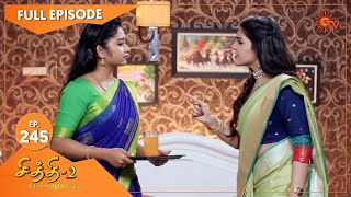 Chithi 2 - Ep 257 | 02 March 2021 | Sun TV Serial | Tamil Serial