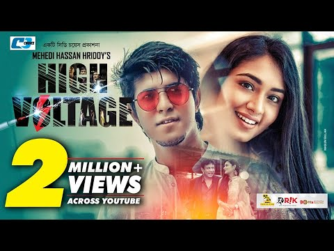 Download High Voltage | হাই ভোল্টেজ | Tawsif Mahbub | Tasnia Farin | Dinar | Farhad | Bangla New Natok 2019