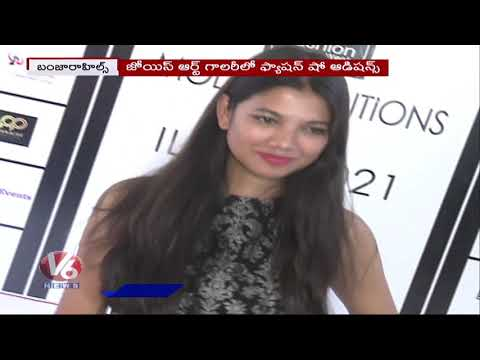 Model Auditions For India Lifestyle and Bridal Fashion Week 2021 | Hyderabad | V6 News