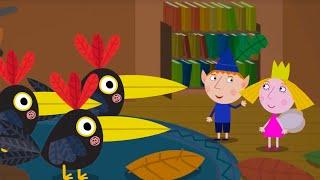 Маленькое королевство Бена и Холли Холли учит птенцов летать