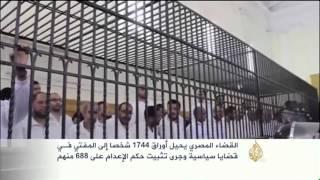 الإعدام.. عصا غليظة ضد معارضي النظام المصري
