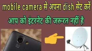 Mobile WiFi Camera Se Dish Antenaa Kaise Set Kare ? How To Set Dish Antenna  With WiFi Camera ?