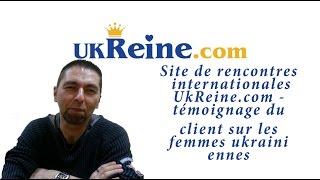 Site de rencontres internationales UkReine.com   témoignage du client sur les femmes ukrainiennes.(Patrick de Toul, France, partage ses impressions sur les femmes ukrainiennes rencontrée durant son séjour en Ukraine qui a été organisé par l'agence ..., 2016-05-08T07:36:25.000Z)