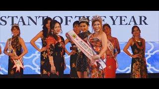 Mrs Chinatown Singapore 2019