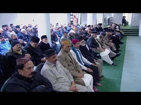 Friday Sermon: Waqfe Jadid: 6th January 2017