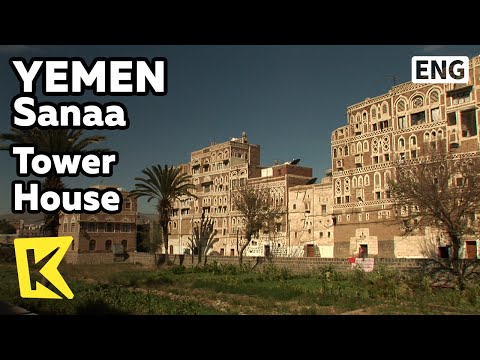 【K】Yemen Travel-Sanaa[예멘 여행-사나]올드사나, 천년 넘은 빌딩 타워하우스/Tower House/Old Sanaa/Qamariya/Alley/Window