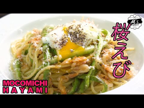 #063-japanese-style-pasta-with-sakura-shrimps-and-asparagus~topped-with-onsen-tamago