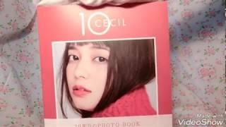 【写真集購入品紹介】岸本セシルスタイルブックCECIL 10 (Japanese Mode...