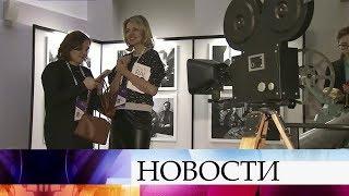 Смотреть видео Гости со всего мира съехались в Санкт-Петербург на Международный культурный форум. онлайн