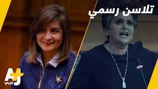 تصريحات صفاء الهاشم تثير توتراً بعد الاعتداء على سيدة مصرية في الكويت