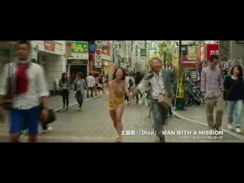 映画『新宿スワン』本予告 2015年5月30日公開