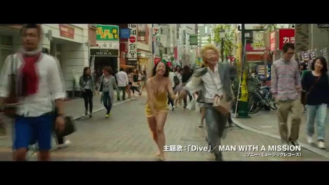 画像: 映画『新宿スワン』本予告 2015年5月30日公開 youtu.be