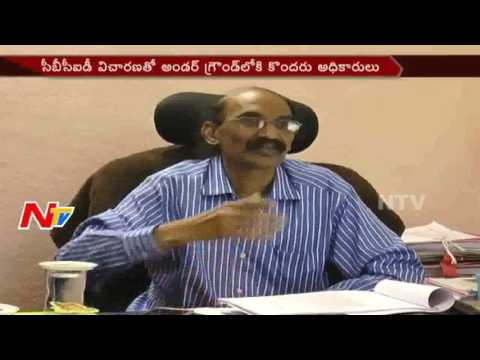 Commercial Tax Scam Hulchul In Telangana    NTV