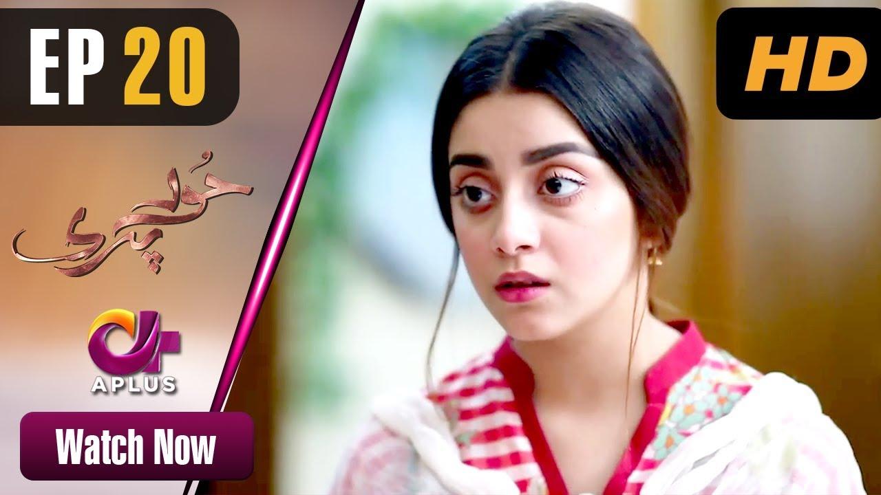 Hoor Pari - Episode 20 Aplus May 5