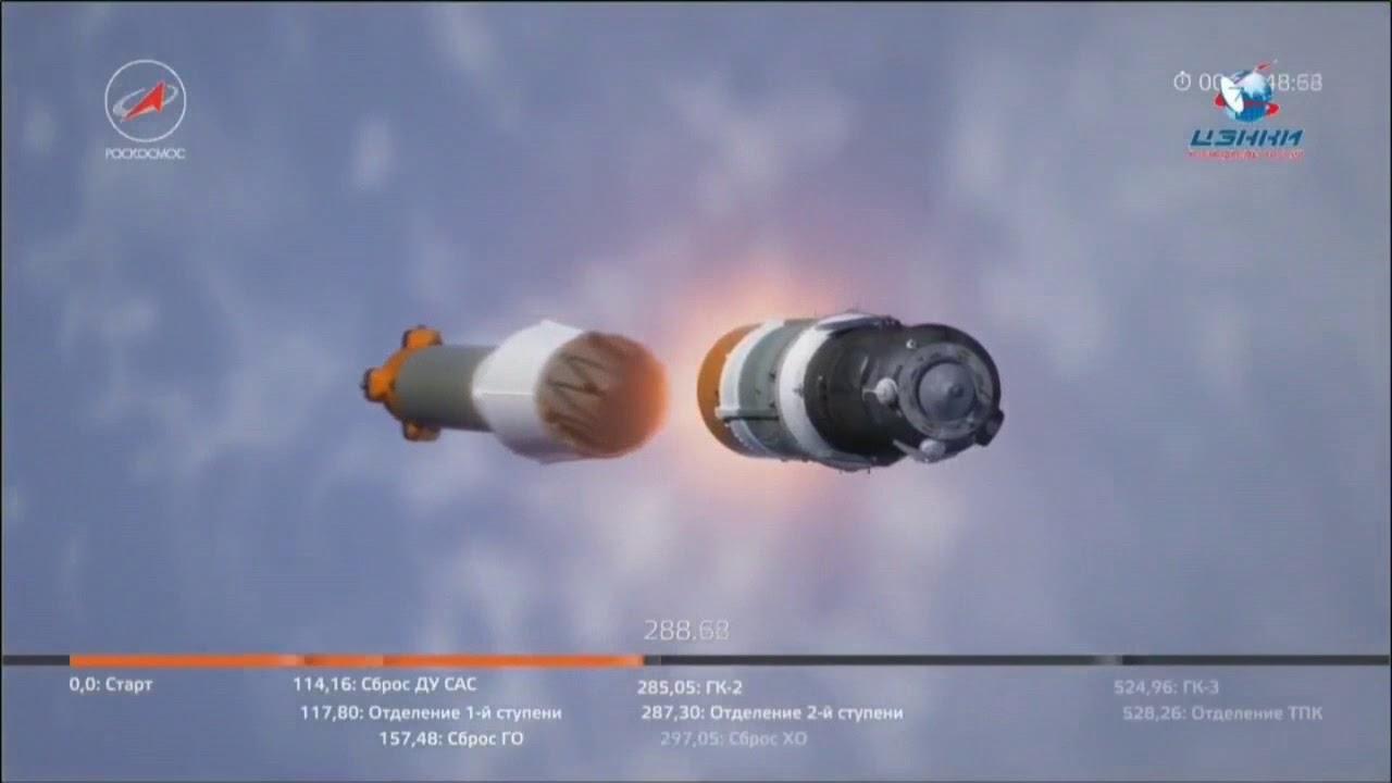 14121a853048a Balón oficial del Mundial de Rusia saldrá de la Tierra en esta nave espacial
