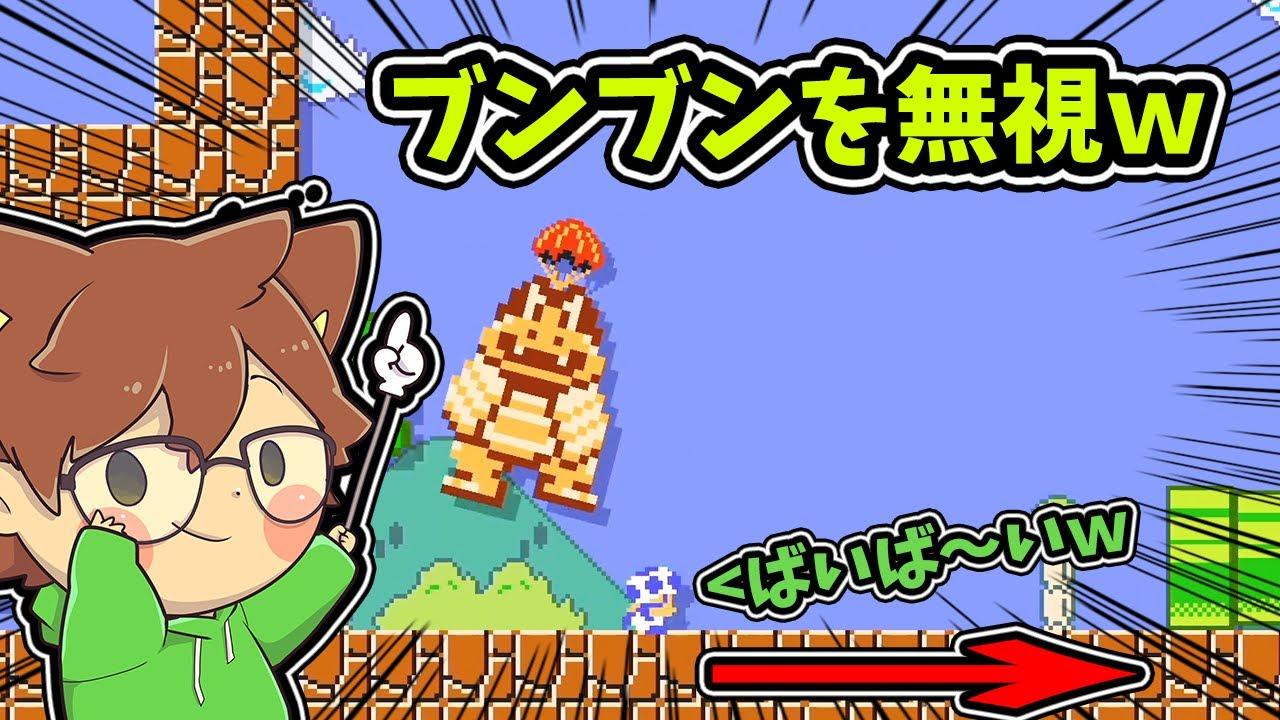 【スーパーマリオメーカー2#226】まさかのブンブン戦をスルー!?草が生えるんだけどw【Super Mario Maker 2】ゆっくり実況プレイ
