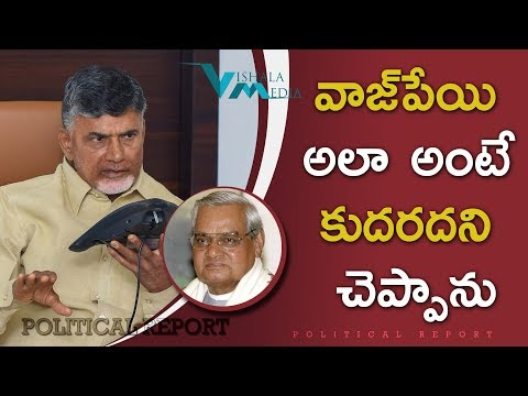 Babu on Kalam Selection as President | కలాం ఎంపిక వెనుక | Vishala Media