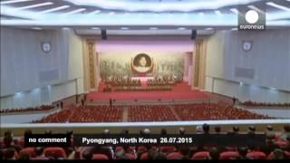 Северная Корея. Ким Чен Ын.