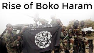 Boko Haram terrorist organisation in Nigeria दुनिया का सबसे खतरनाक आतंकवादी संगठन