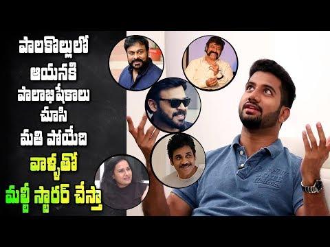 I will make a multi-starrer with those stars: Prasanth Varma | Kalki director Interview | IndiaGlitz