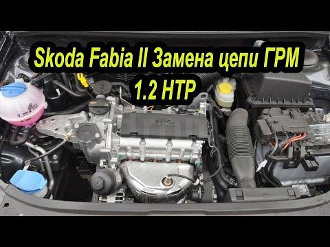Как заменить цепь ГРМ Skoda Fabia 1.2 HTP. #АлексейЗахаров. #Авторемонт. Авто - ремонт