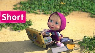 Masha And The Bear - Dance Fever ( (I'll help you anyway!)