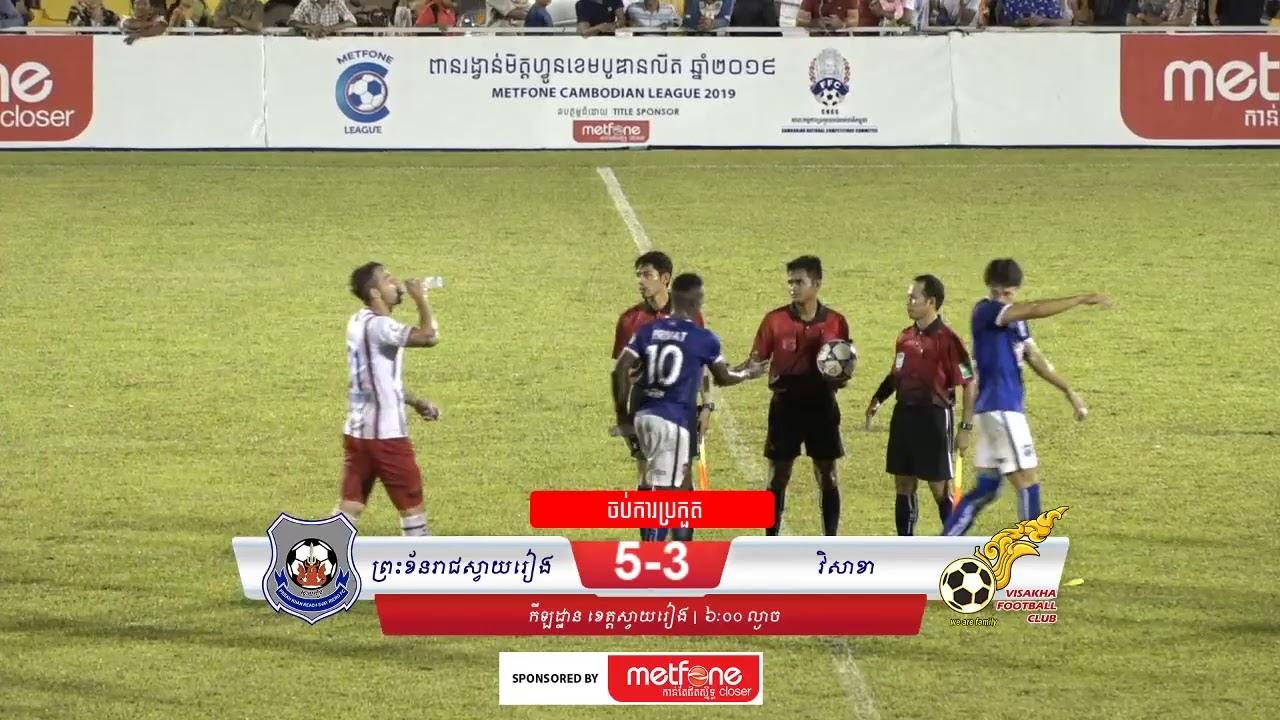 [LIVE] Preah Khan Reach Svay Rieng FC (Vs) Visakha FC