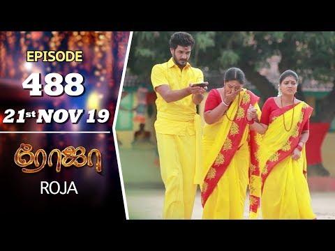 ROJA Serial | Episode 488 | 21st Nov 2019 | Priyanka | SibbuSuryan | SunTV Serial |Saregama TVShows