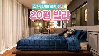 [집꾸미기] 영화 킹스맨 인테리어 대공개! 여기 우리나라 맞음?! ㄷㄷ