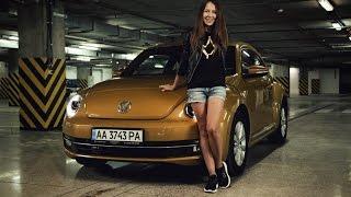 Volkswagen Beetle.  Тест-драйв.  Ответы на вопросы подписчиков