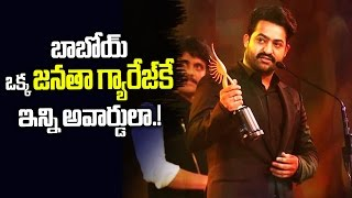 iifa awards 2017 full show   janatha garage sweeps iifa awards   iifa utsavam