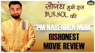 "SnG: PM NARENDRA MODI ""MOVIE REVIEW"" 