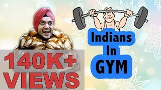 Indians in Gym || Funny Video || Langda Aam Productions