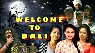 Welcome to Bali Short-film   With subtitles   ಕನ್ನಡ ಕಿರುಚಿತ್ರ
