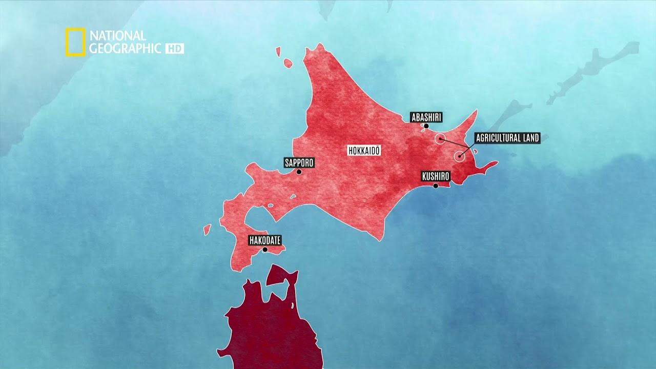 Япония: Между земята и небето - Снежният остров /  БГ АУДИО
