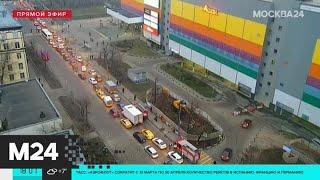 ТЦ на юго-востоке Москвы эвакуируют из-за угрозы взрыва - Москва 24