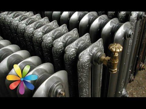 Вымываем проблемные зоны нашей квартиры – радиатор - Все буде добре - Выпуск 618 - 16.06.15
