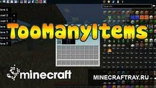 TooManyItems — Minecraft Wiki