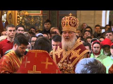 Русская Православная Церковь Кафедральный Собор Патриарха