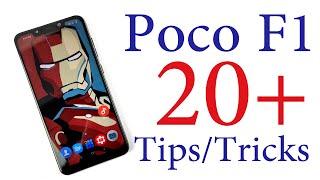POCO F1 20+ Tips and Tricks