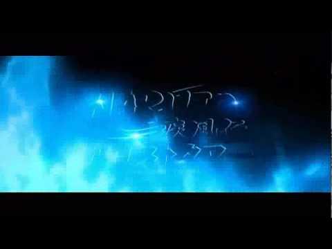 Naruto Shippuuden Movie 4 - Trailer 2 [Ger.Sub]