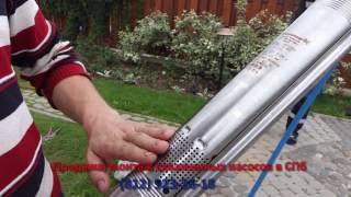 видео Скважинные насосы Grundfos