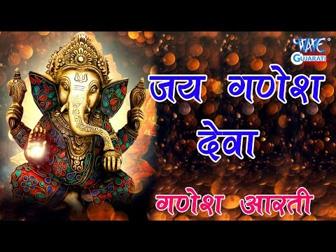 jai-ganesh-deva-|-जय-गणेश-देवा-|-latest-gujarati-garba-song-2018-|-manish-tiwari-&-mix-|