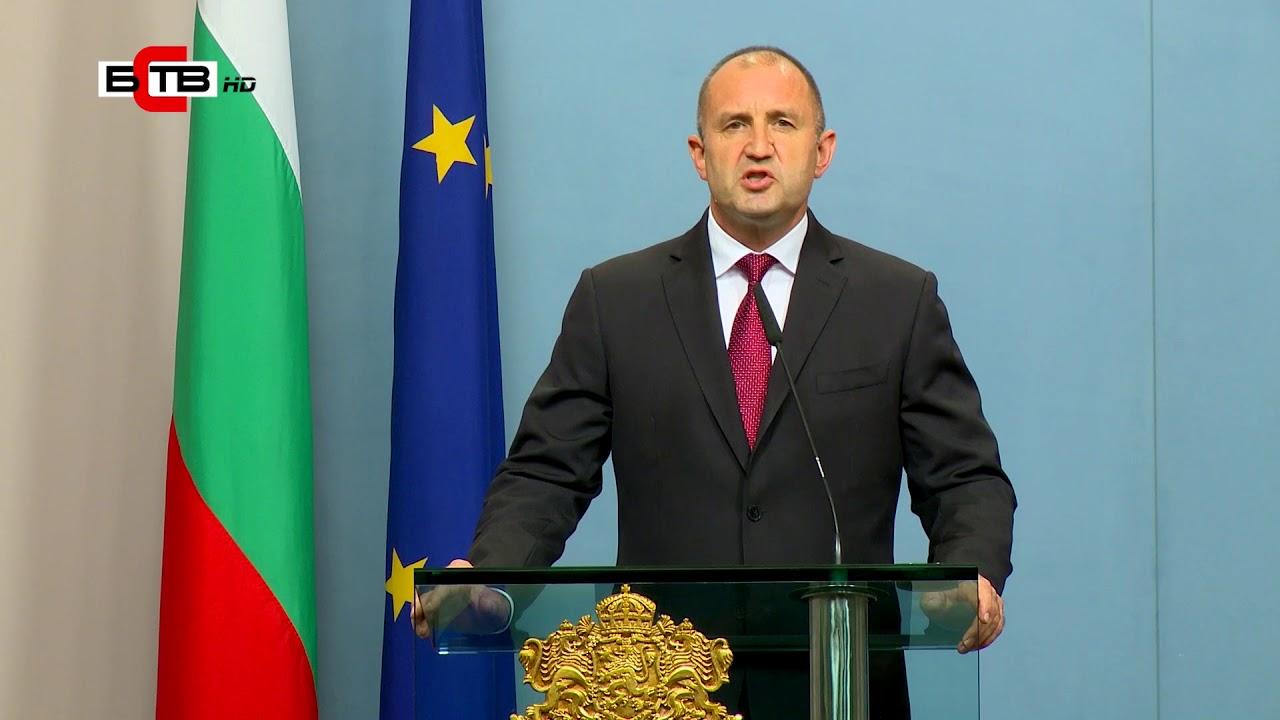 (VIDEO) - Румен Радев: Изходът е един - оставка на правителството и главния прокурор!