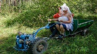 Второй день свадьбы.