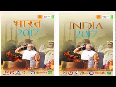 INDIA YEAR BOOK 2017----Part-3---