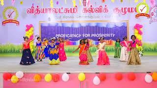 Vayadi Petha pulla  Dance by Grade I