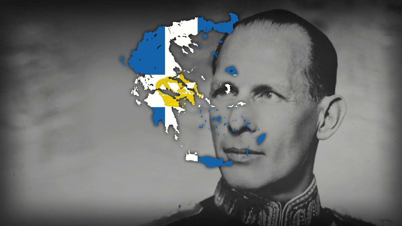 "Download ""Γύρνα ξανά"" - Greek Monarchist Song"