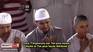 Magnifique invocation du Sheikh Soudais